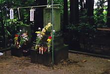 柴木家のお墓