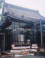 西福寺・本堂とキリコ