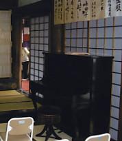 西福寺・ピアノ