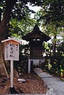 蒲神明宮・秋葉神社