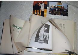 ペーパーナイフと本のページ