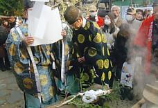 秋葉神社・管粥祭
