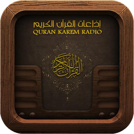 Quran Radios اذاعات القرآن الكريم