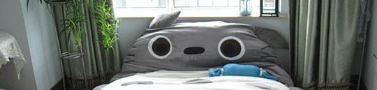 TotoroBed102420121.jpg