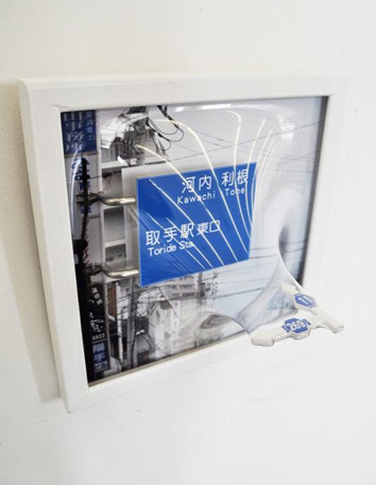 yuki-matsueda-09.jpg