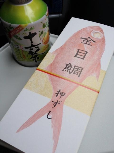 鯛のおし寿司1