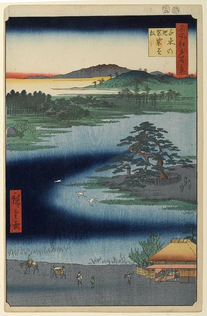 名所江戸百景 第110景 「千束の池袈裟懸松」