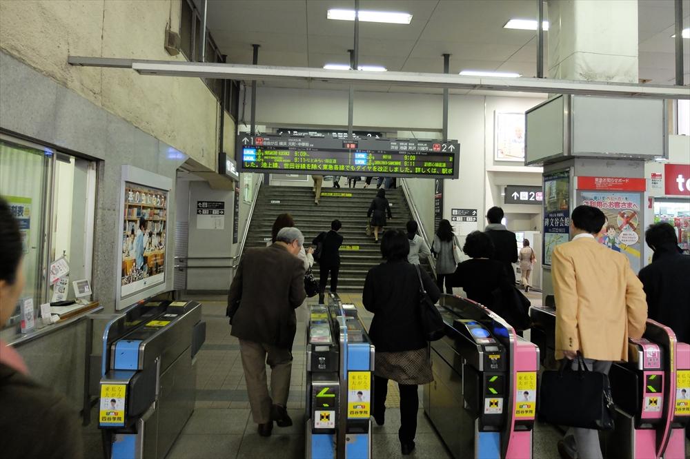 都立大学駅にて