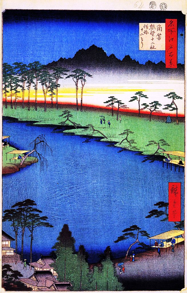 広重「名所江戸百景」に描かれた熊野十二社