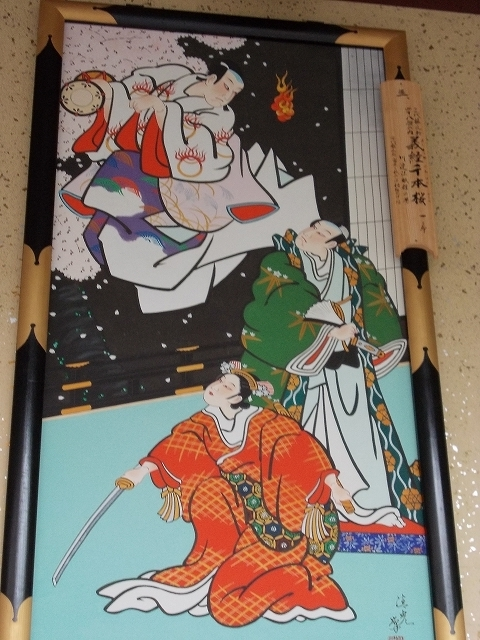 義経千本桜・川連法眼館(かわつらほうげんやかた)の場