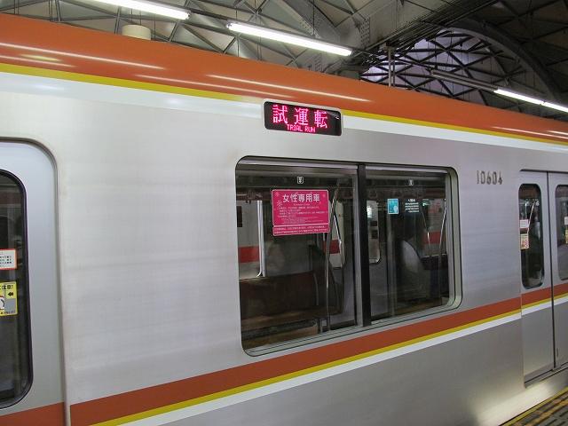 東京メトロの試運転車_1