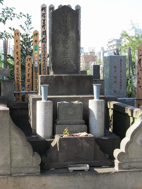 青木昆陽の墓_1
