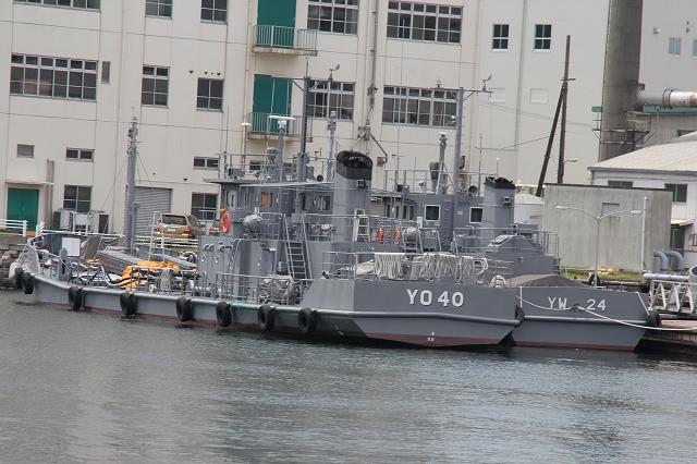 油船(YO 40)と水船(YW 24)