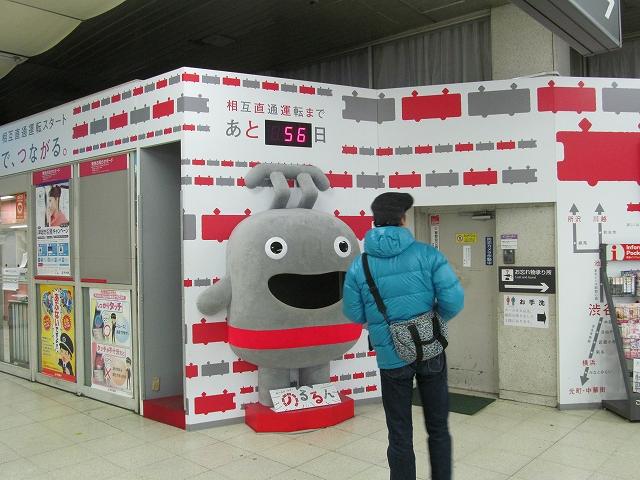 東横線渋谷駅_2