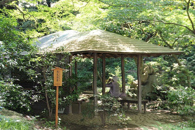 滝見の茶屋_2