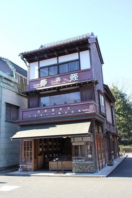 大和屋本店(乾物屋)_1