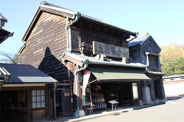 小寺醤油店_0