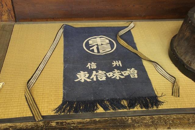 小寺醤油店_9
