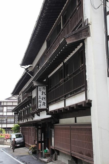松村屋五郎平_2