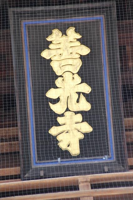 山門(三門)_2