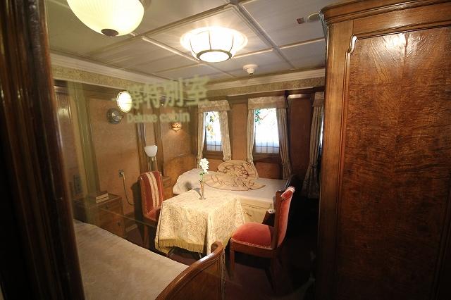 一等船室_10