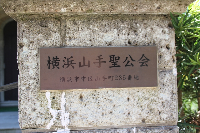 横浜山手聖公会_5