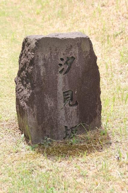 汐見坂_1