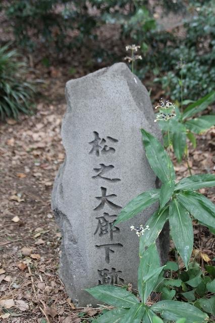 松の廊下跡_1