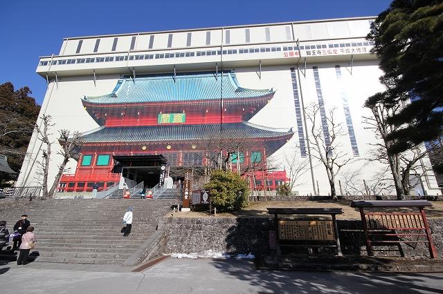 本堂(三仏堂)
