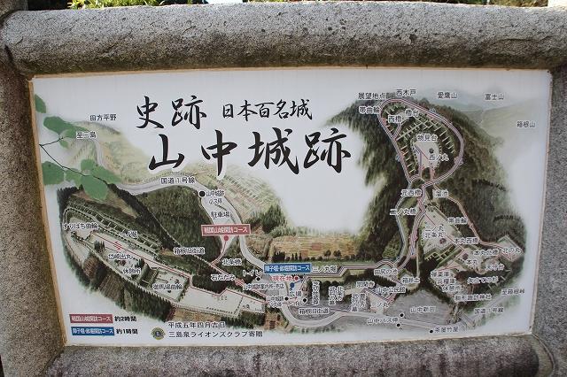 城跡案内図