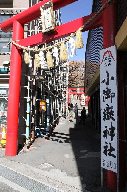 小御嶽神社_1