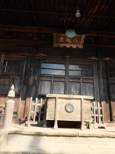 釈迦堂…重要文化財_3
