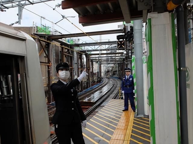 渋谷寄りの様子_2