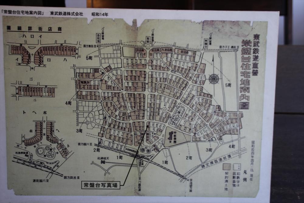 当時の常盤台地区の町並み地図