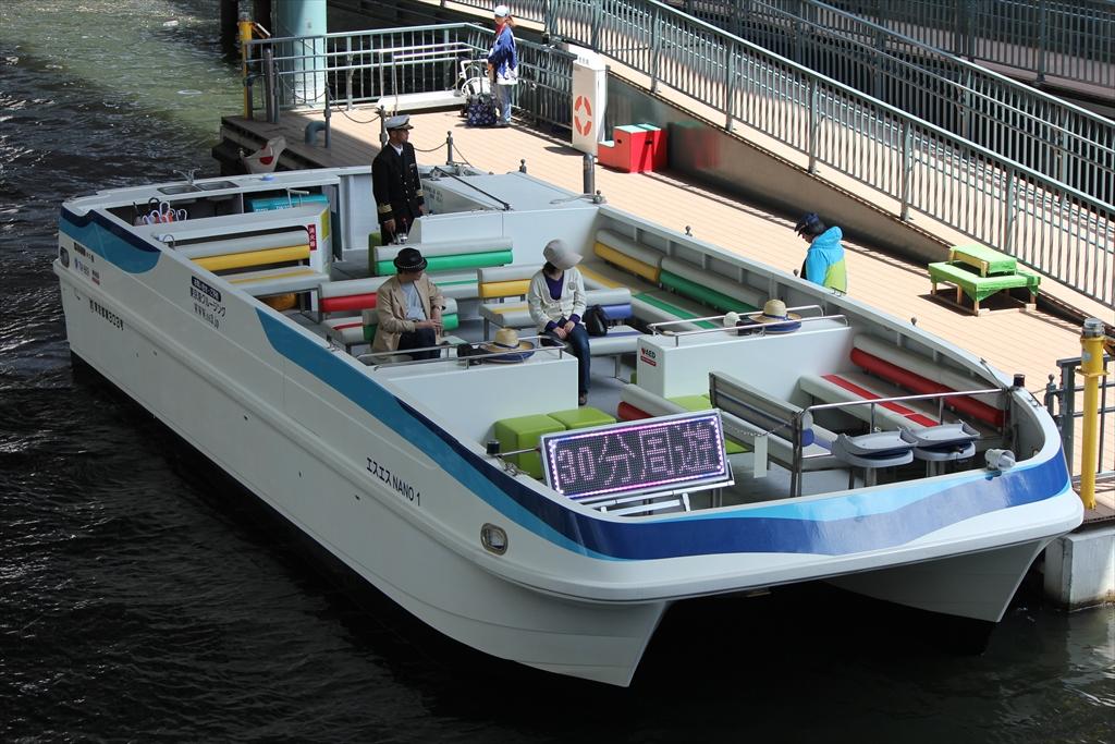 日本橋に船着場を開設_2