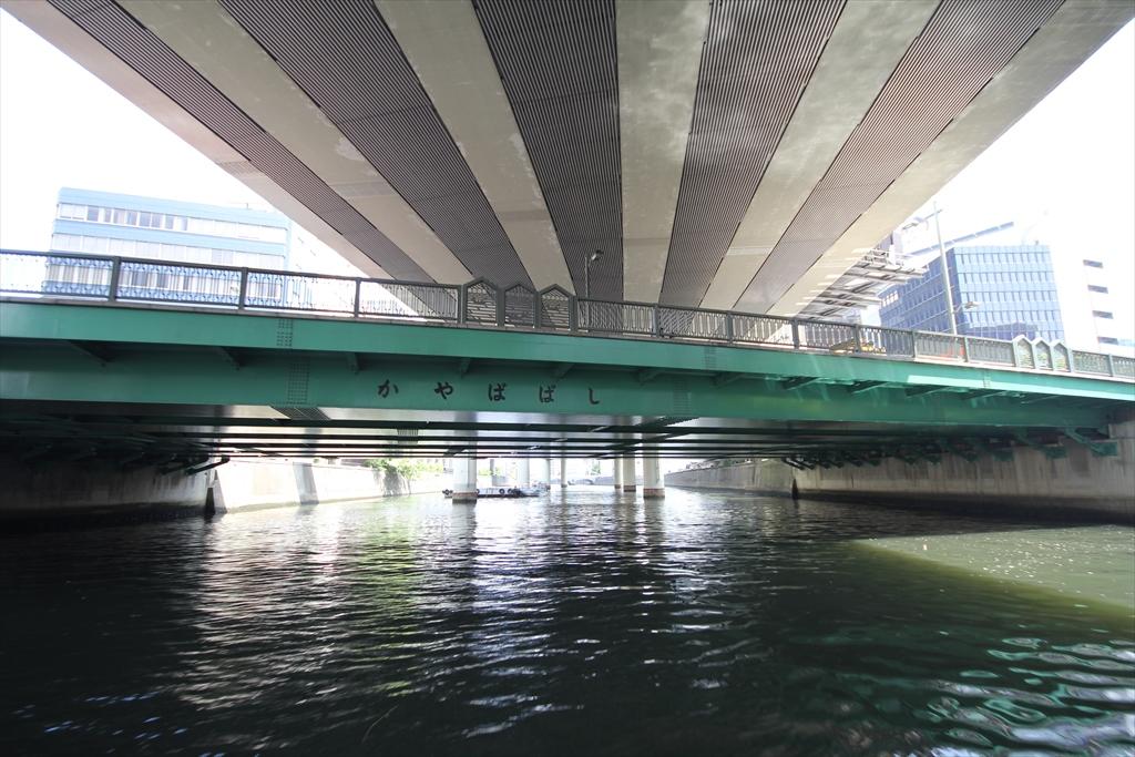 茅場橋まで_4