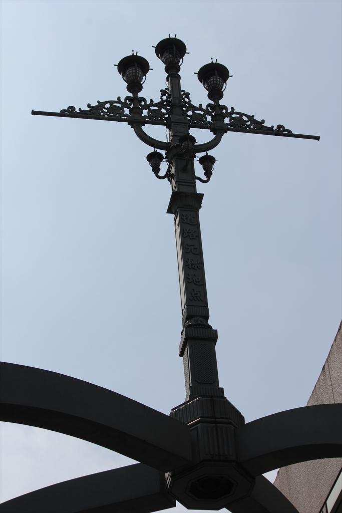 東京市道路元標に似せたモニュメント(道路元標地点碑)_2
