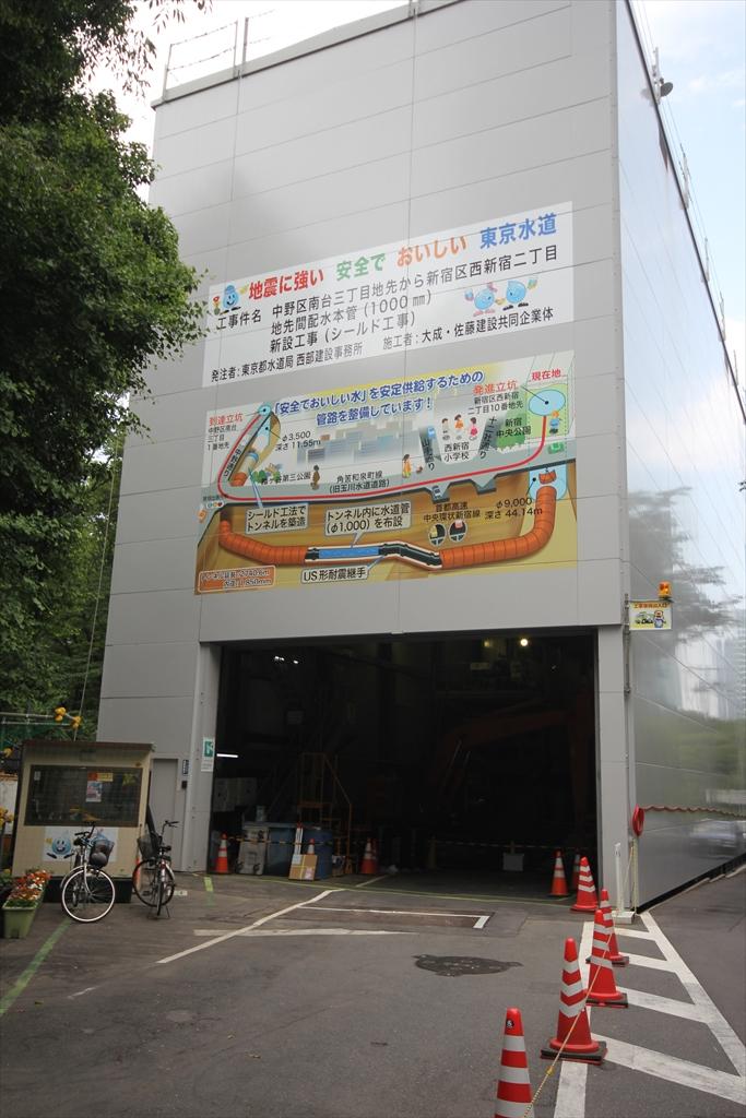 水道管路の耐震化工事_1