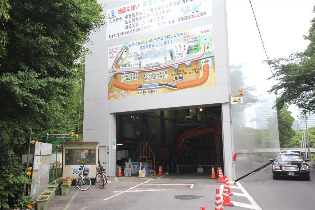 水道管路の耐震化工事_2