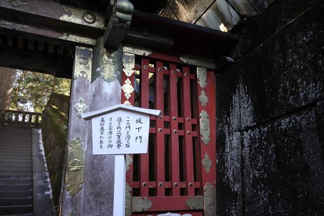 坂下門_2