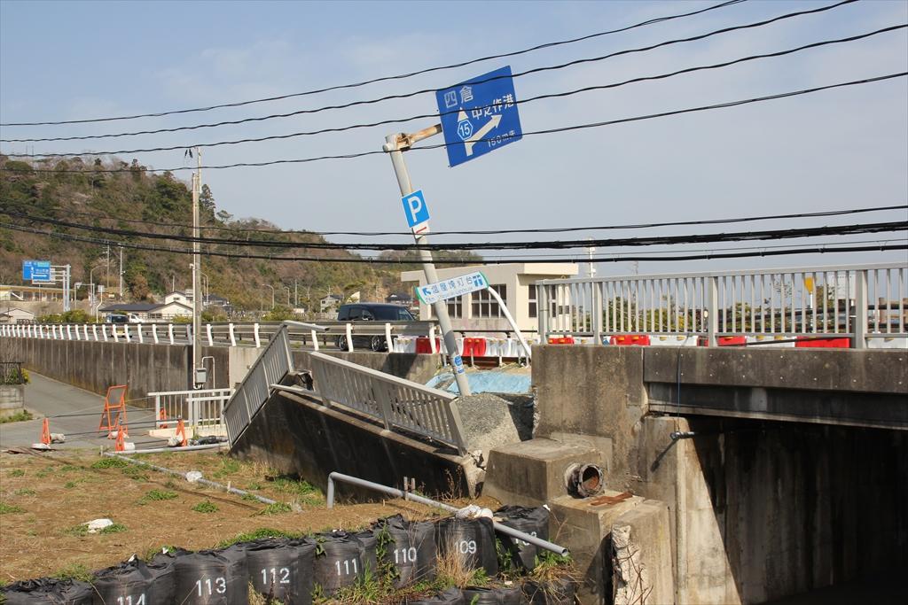 旧道の橋が落ちてしまった_2