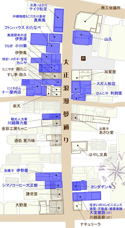 大正浪漫夢通り_map