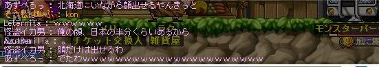 Maple120802_155106.jpg