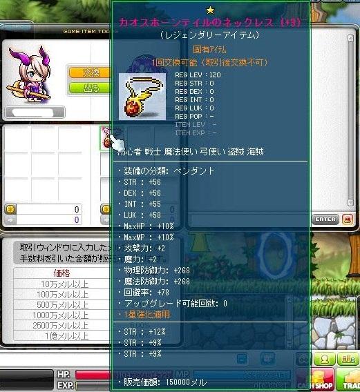 Maple120826_045932.jpg