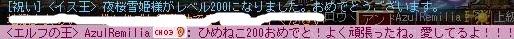 Maple120826_220854.jpg
