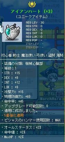 Maple121213_014815.jpg