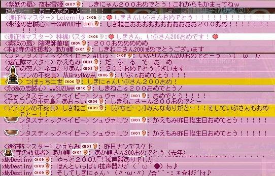 Maple121218_220702.jpg