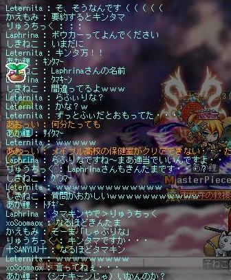 Maple121223_024856.jpg