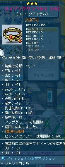 Maple130103_223519.jpg