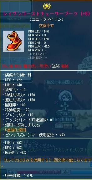 Maple130104_170910.jpg